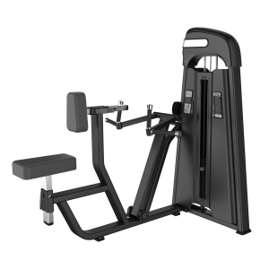 Fettle Fitness Selectorized Seated Row